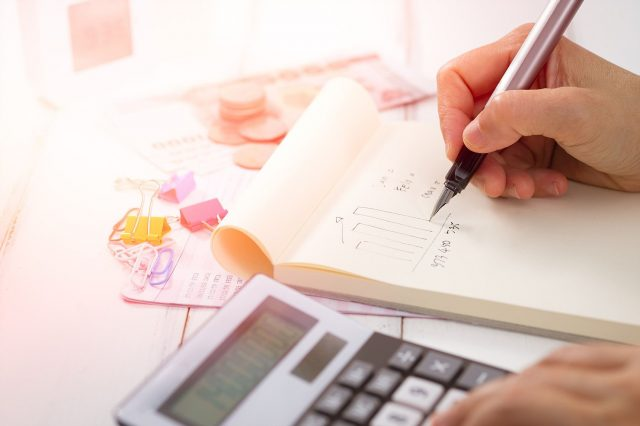 What expenses are tax deductible for a Cyprus resident individual image